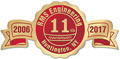Ribbon Style Anniversary Seals 2 1/2 x 1 1/4 - 500 Count